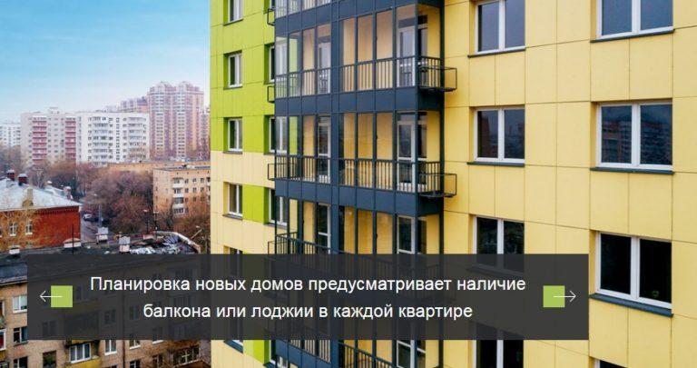 Гражданство РФ для украинцев: как получить российское гражданство?