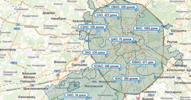 карта домов под снос в москве