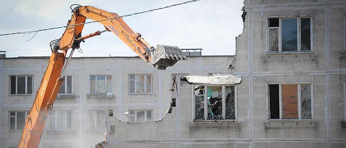 снос пятиэтажек в сао