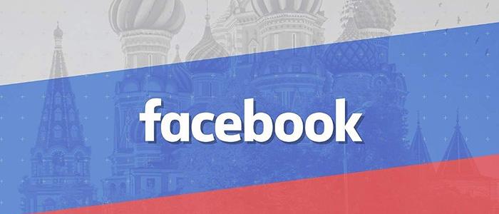 фейсбук москва
