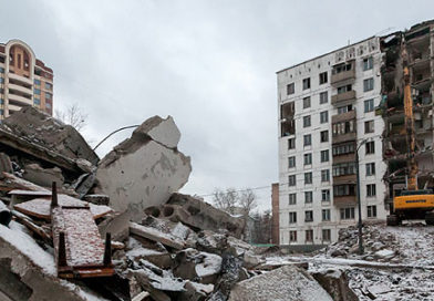 Какие пятиэтажки будут снесены в 2019 году?