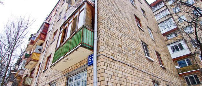 пятиэтажки попавшие под снос