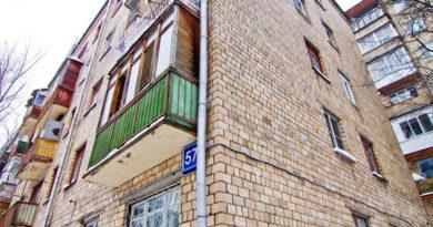 Какие дома попали в списки программы реновации?