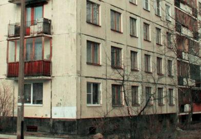 Когда начнут сносить хрущевки в Московской области?