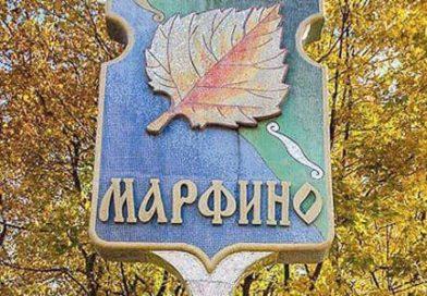Район Марфино: чего ждать от реновации?
