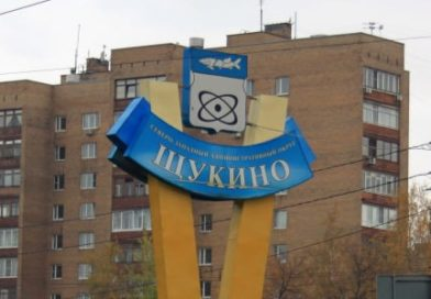 Реновация в столичном районе Щукино