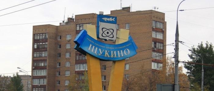 Щукино район в Москве