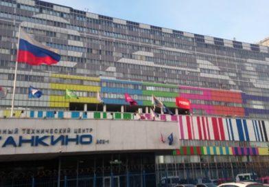 Когда начнется расселение по реновации в Останкинском районе?