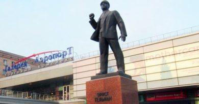 район аэропорт Москва