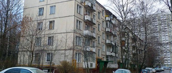 несносимые серии пятиэтажек