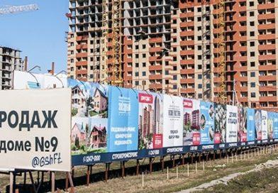 Влияние пандемии Ковид-19 на строительную сферу Москвы