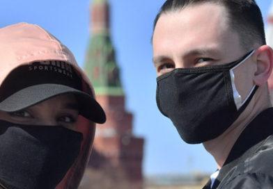 Утвержден поэтапный план снятия ограничений в Москве