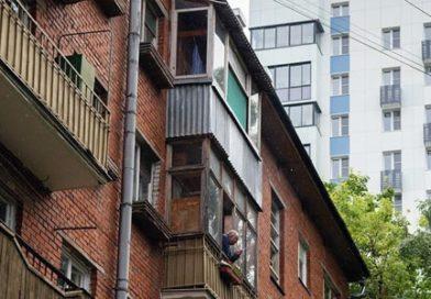 График сноса пятиэтажек: список домов на расселение